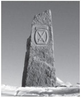 10thMountDiv_memorial